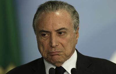 Прокуратура установила, что экс-президент Бразилии Темер возглавлял преступное сообщество