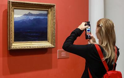 Русский музей открыл выставку работ крымской серии Куинджи