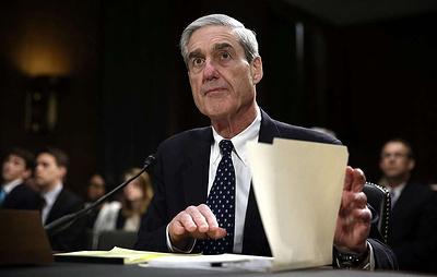 NBC: доклад по итогам расследования Мюллера передали главе минюста США