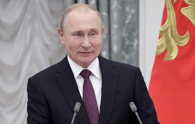 Путин вручает премии молодым деятелям культуры. Видеотрансляция