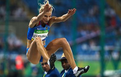Легкоатлетка Клишина надеется выступить на осеннем ЧМ в Дохе под российским флагом