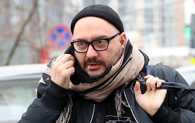 Суд 15 апреля назначит новую экспертизу по делу Серебренникова