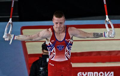 Гимнаст Аблязин завоевал золото чемпионата Европы в упражнении на кольцах