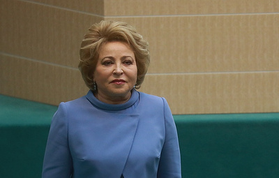 """В пресс-службе Матвиенко отказались комментировать """"слухи"""" о ее переходе в ПФР"""