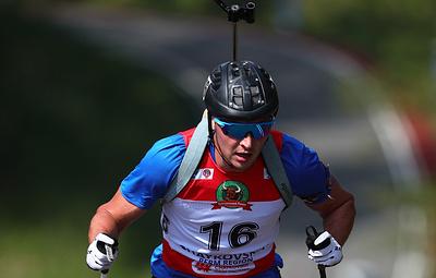 Биатлонисты Буртасов и Корнев дисквалифицированы на год за пропуск допинг-тестов