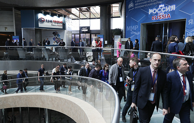 На форуме в Ялте заключено более 100 соглашений