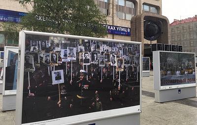 Бессмертный полк в фотографиях ТАСС