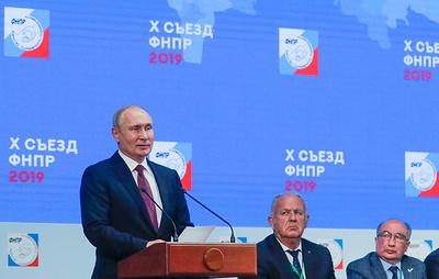 Путин назвал недопустимым произволом отказ предприятий от диалога с профсоюзами