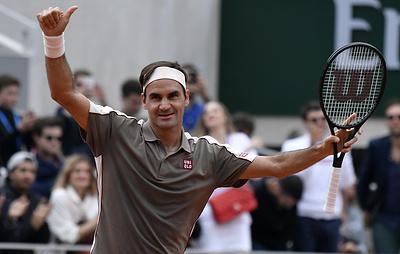 Федерер впервые за четыре года одержал победу в матче Roland Garros