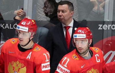 Воробьев: проблем из-за переизбытка звезд в составе сборной России по хоккею нет