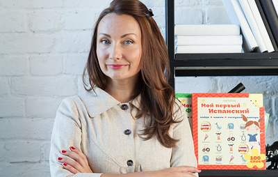 Дневник предпринимателя: дети + любовь = книга