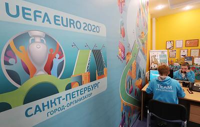 Центр подготовки городских волонтеров Евро-2020 открылся в Петербурге
