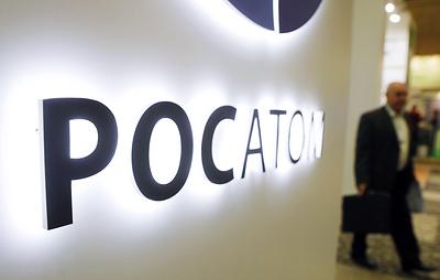 """Источник: экс-директор одной из """"дочек"""" Росатома арестован по делу о взятках"""