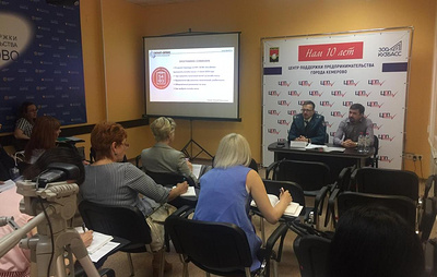 Серию обучающих онлайн-семинаров для предпринимателей создадут в Кемерове