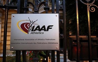 IAAF получила большую часть данных допинг-проб легкоатлетов из московской лаборатории