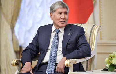 Генпрокуратура Киргизии одобрила отмену неприкосновенности экс-президента Атамбаева