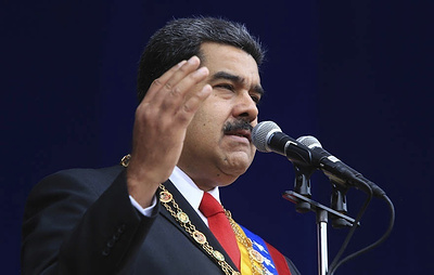 Власти Венесуэлы сообщили о предотвращенной попытке госпереворота и убийства Мадуро
