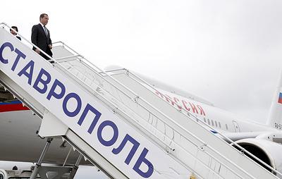 Медведев прибыл в Ставрополь, где проведет совещание по строительству в рамках нацпроектов