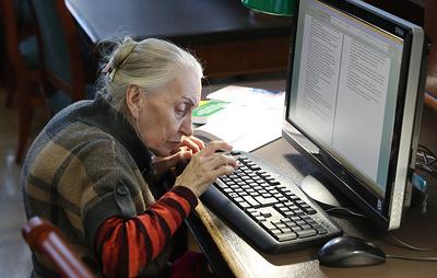 Национальная электронная библиотека открыла бесплатный доступ к 450 тыс. диссертаций