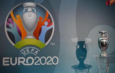 Болельщики оставили рекордное количество заявок на билеты Евро-2020