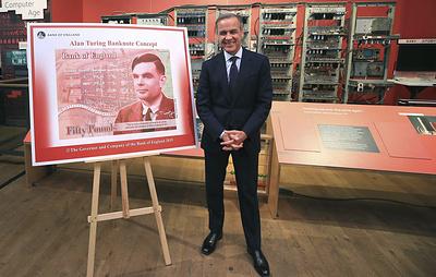 Банк Англии представил новую 50-фунтовую банкноту с портретом математика Алана Тьюринга