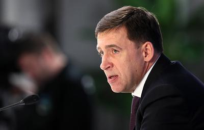 Губернатор Свердловской области поручил проработать план строительства Деревни Универсиады