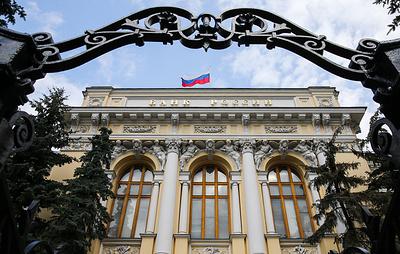 Международные резервы России за неделю снизились на $3,1 млрд