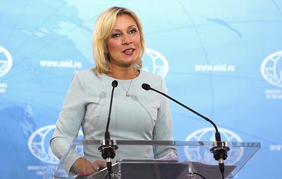 Захарова назвала разрешение Киева на пролет лайнера России примером нормальных отношений