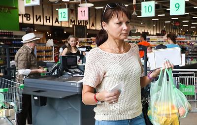 ФНС зафиксировала рост среднего чека в розничных магазинах в июле на 1,1%