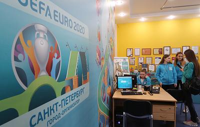 Волонтеров на чемпионат Европы по футболу в Петербурге будут набирать со всей страны