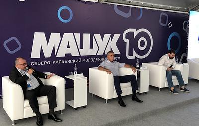 """Матовников: Моздок и """"Мамисон"""" должны стать точками развития Северной Осетии"""