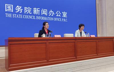 В КНР заявили, что приняли меры по минимизации последствий от экономического давления США