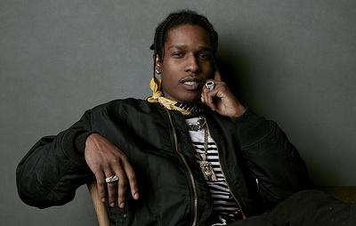 Шведский суд приговорил американского рэпера A$AP Rocky к условному сроку