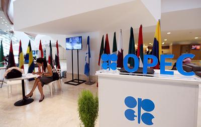 Страны ОПЕК в июле выполнили Венское соглашение на 144%