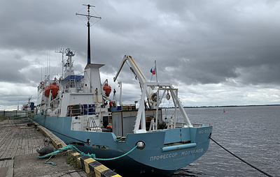 Экспедиция для изучения архипелага Северная Земля стартовала из Архангельска