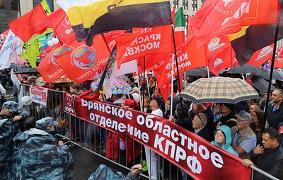В Москве завершился митинг КПРФ за честные выборы