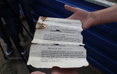 В Рыбинске нашли капсулу с посланием 1968 года