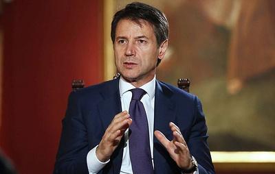 СМИ: премьер-министр Италии Джузеппе Конте подал в отставку