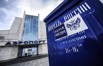 Силуанов сообщил, что аэропорт Кызыла получит международный статус в ближайшее время