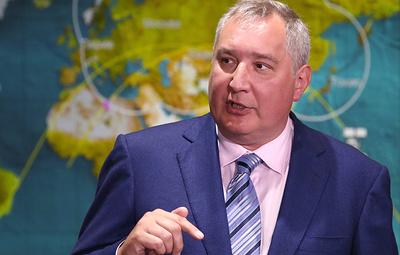 Рогозин поручил создать спецкомиссию для оценки состояния МКС и всех ее блоков