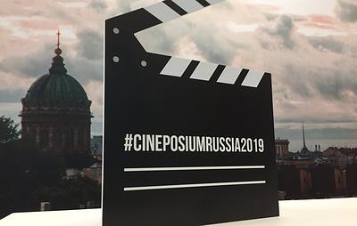 Эксперты назвали факторы успеха кинотуризма в России
