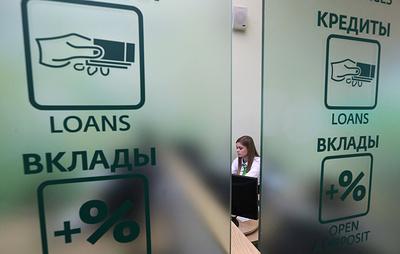 Кредитная нагрузка россиян в 75% регионов превысила пик 2014 года