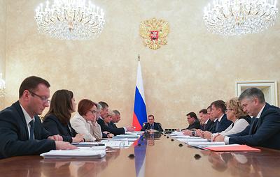 Кабмин рассмотрел прогноз социально-экономического развития России на 2020 год