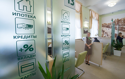 Сбербанк снизил ставки по некоторым вкладам в рублях