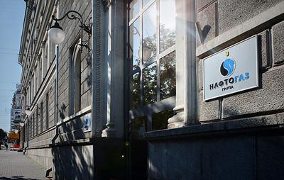 """""""Нафтогаз"""" дал оценку результатам трехсторонних консультаций по газу"""