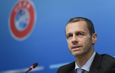 Президент УЕФА Чеферин заявил, что организация делает все возможное для борьбы с расизмом