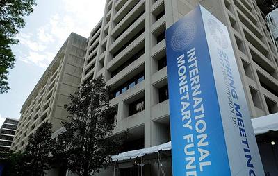 Всемирный банк назначил нового главу представительства в РФ