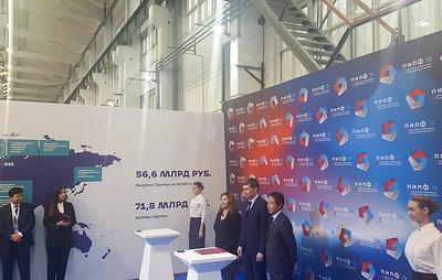 В Перми открылся центр компетенций Mitsubishi Electric