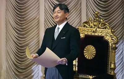 Парад по случаю интронизации императора Японии перенесли на 10 ноября