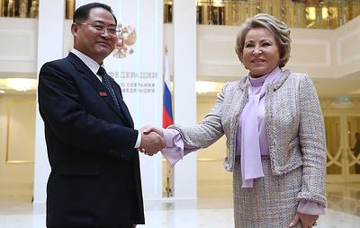 Матвиенко заявила, что Россия настроена на продолжение конструктивного диалога с КНДР